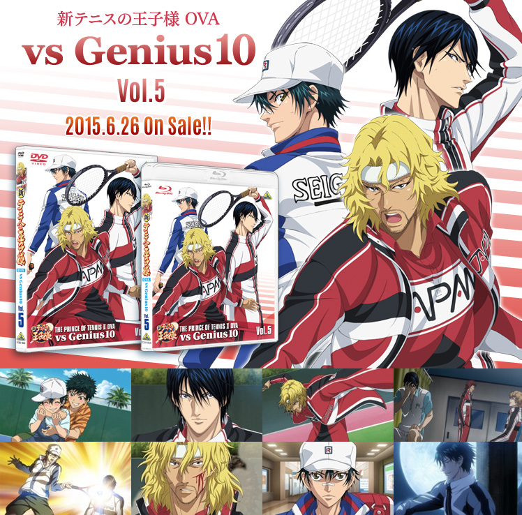 新テニスの王子様OVA「vs Genius 10 Vol.5」2015.6.26 On Sale!!