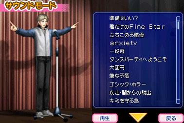 ゲーム » 3DS|NEWS|新テニスの王子様 公式ウェブサイト