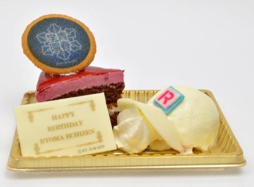 ryoma_birthdaycake