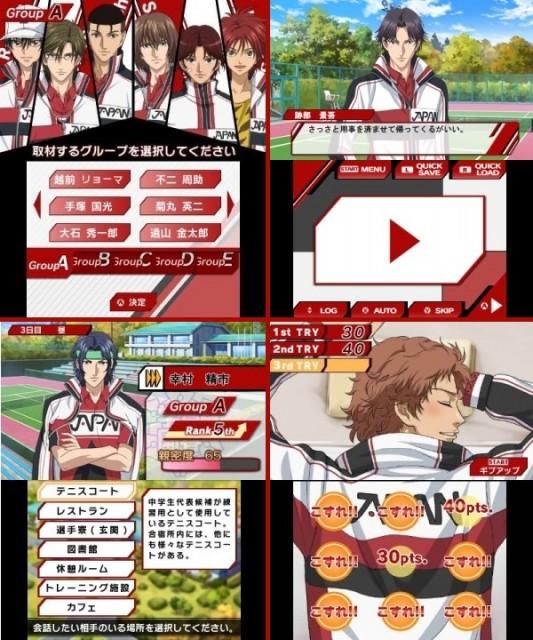 新テニスの王子様 ~Go to the top~ 公式サイト