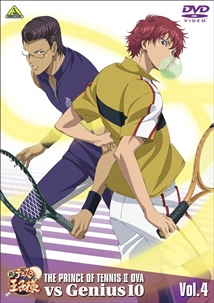 The prince of Tennis - Portal Jk04