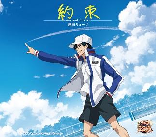 ryoma_yakusoku_jacket_ol