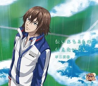 fujisyusuke_jacket 3_ol