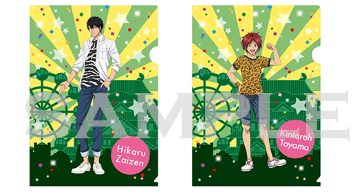 05_clearfile