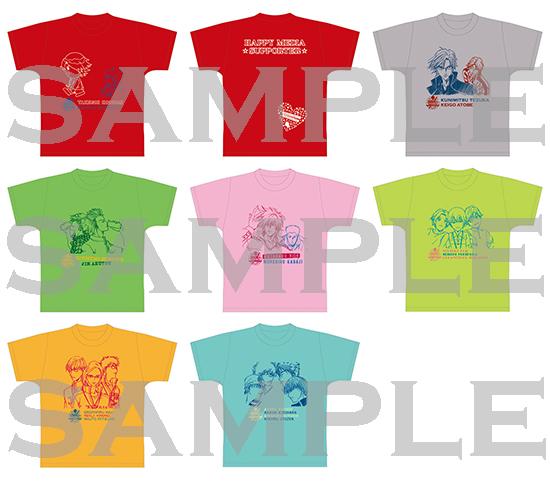 02_Tshirts_B