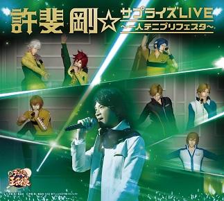 0519_DVD_BOX_ol