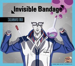 0415_inui_jacket_4_ol