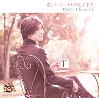 0509_kanashiine_DVDbooklet_ol