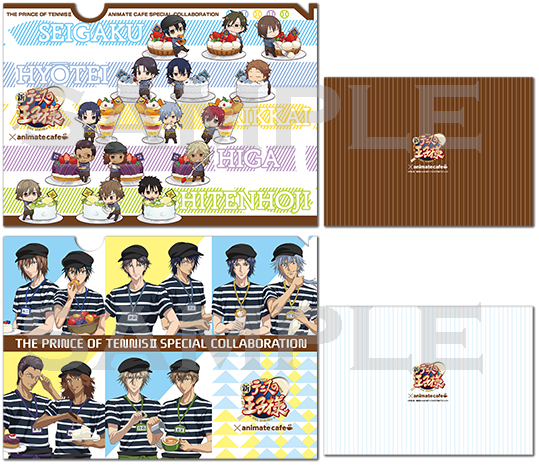0405clearfile