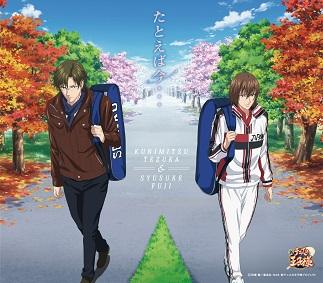 0120_tezukafuji_jacket_ol